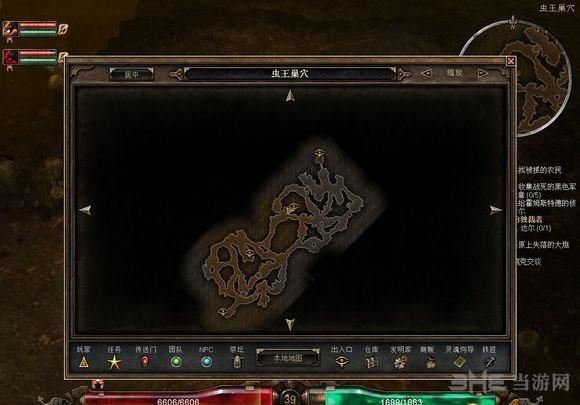 恐怖黎明迷失洞穴2