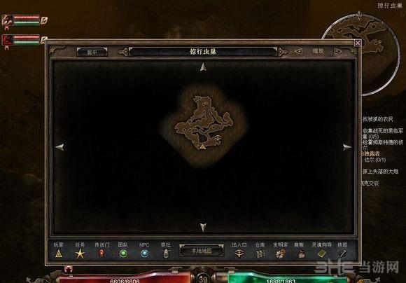恐怖黎明迷失洞穴3