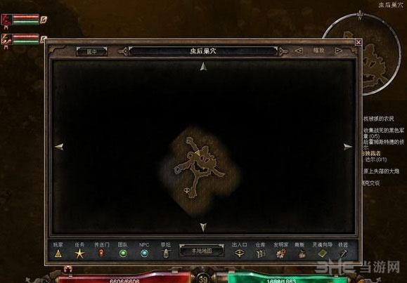恐怖黎明迷失洞穴4