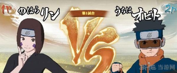 火影忍者究极忍者风暴4三尾野原琳各技能战斗效果解析