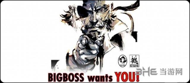 �Ͻ�װ��big boss wants you
