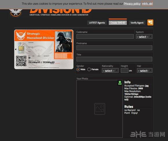 全境封锁如何申请到特工ID卡心得分享1