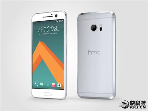 HTC M10截图2
