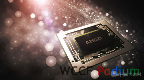 AMD CPU/APU配图1