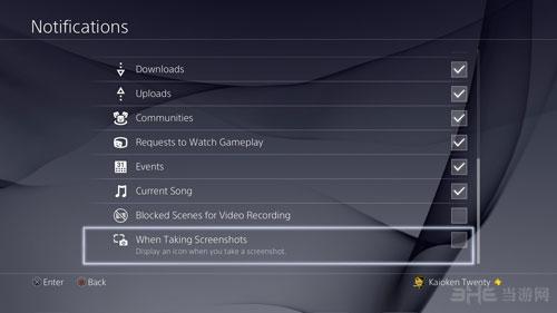 PS4 3.50系统配图1