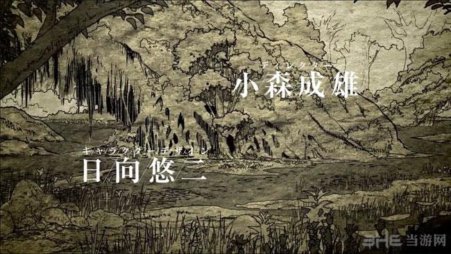 世界树迷宫5截图3