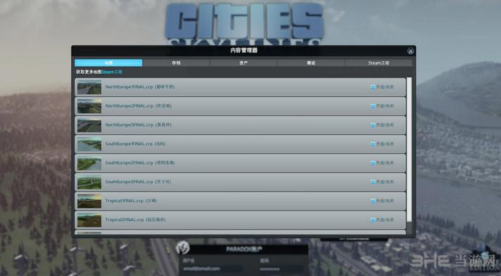 城市:天际线12号(v1.3.2-f1)升级档+破解补丁截图0