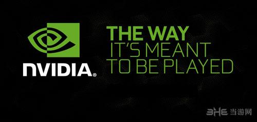 NVIDIA显卡驱动配图1