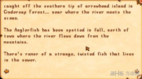 星露谷物语传说鱼2