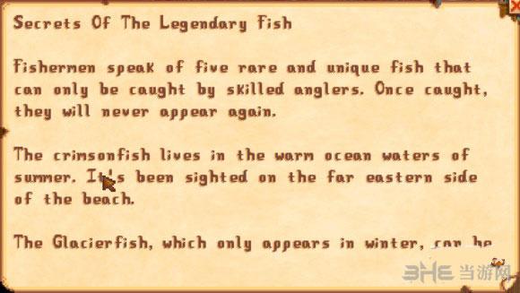 星露谷物语传说鱼1