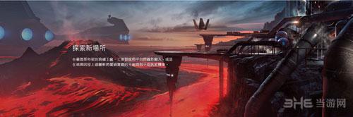 星球大战:前线截图1