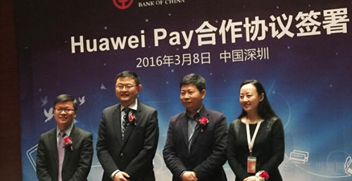 Huawei Pay配图1