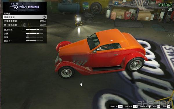 GTA0L卡消失车辆配件1