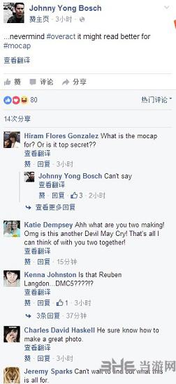 鬼泣演员Facebook回复截图