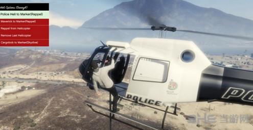 侠盗猎车手5自动直升机MOD截图0