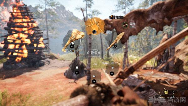 孤岛惊魂:原始杀戮解锁DLC血骨棍棒补丁截图0