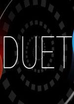 双球(Duet)Build 960625中文破解版