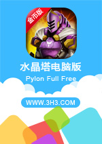 ˮ�������԰�(Pylon Full Free)��׿���޽�Ұ�