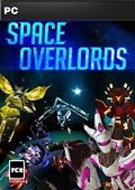 太空领主(Space Overlords)破解版