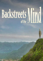 ����ĺ���(Backstreets of the Mind)�ƽ��