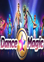 舞蹈魔法(Dance Magic)破解版