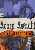 橡果突击:鼠类革命(Acorn Assault:Rodent Revolution)破解版
