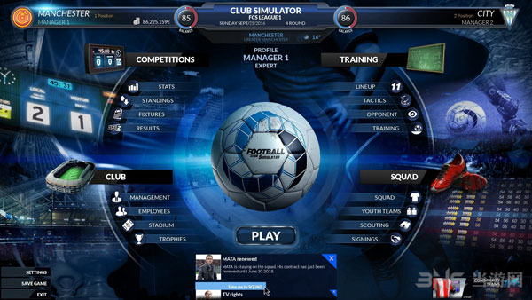 足球俱乐部模拟截图1
