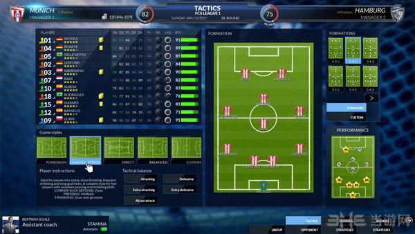 足球俱乐部模拟截图3