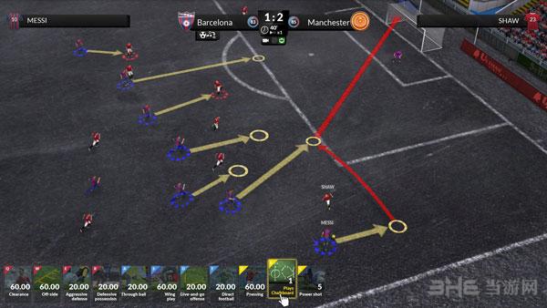 足球俱乐部模拟截图5