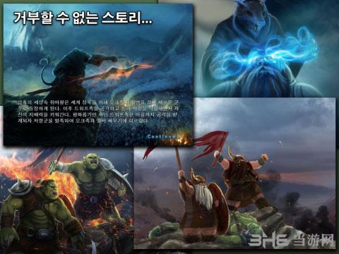 矮人大战兽人电脑版截图2