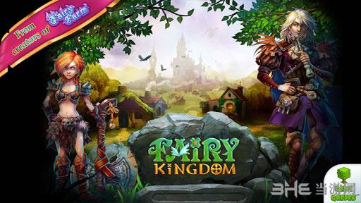 童话王国电脑版截图0