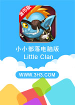 СС������԰�(Little Clan)��׿�ƽ��޸Ľ�Ұ�v1.1.2