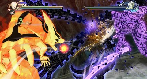 火影忍者:究极忍者风暴4 3号升级+DLC+破解补丁BAT版截图0