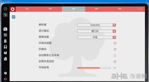 模拟巴士16中文汉化补丁截图2