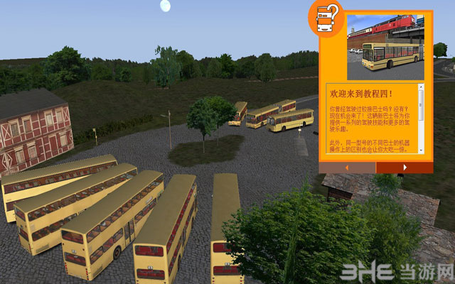 巴士模拟2单独破解补丁截图0