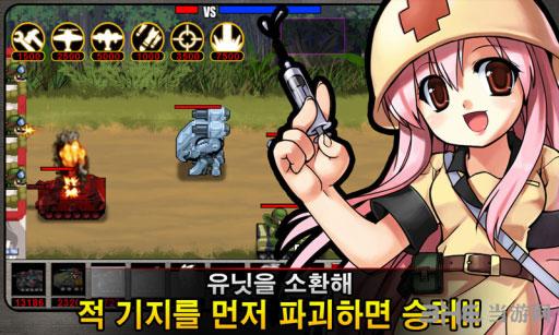 军队防御战2电脑版截图1