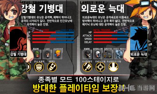 军队防御战2电脑版截图2