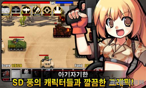军队防御战2电脑版截图3
