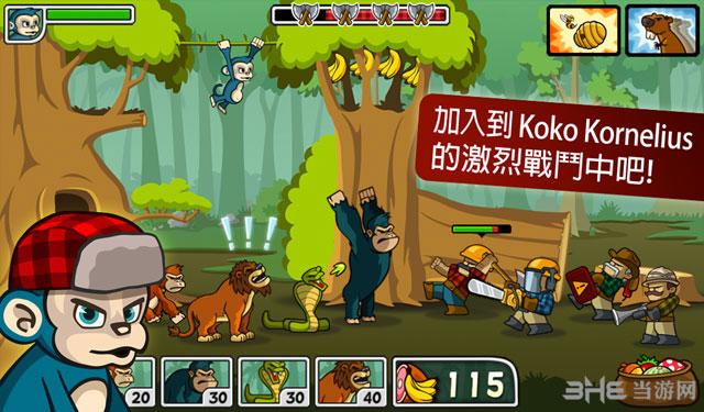 森林防御战:猴子传奇电脑版截图0