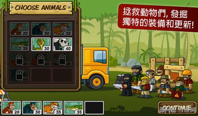 森林防御战:猴子传奇电脑版截图2