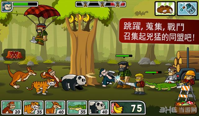 森林防御战:猴子传奇电脑版截图1
