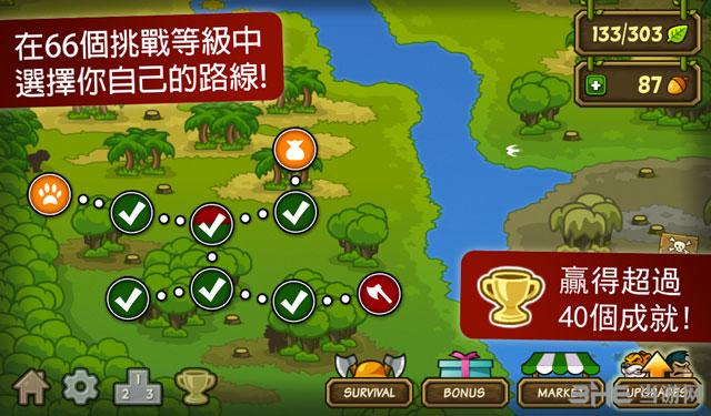 森林防御战:猴子传奇电脑版截图3