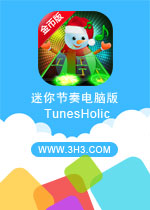 迷你节奏电脑版(TunesHolic)安卓破解修改金币版v1.3.2