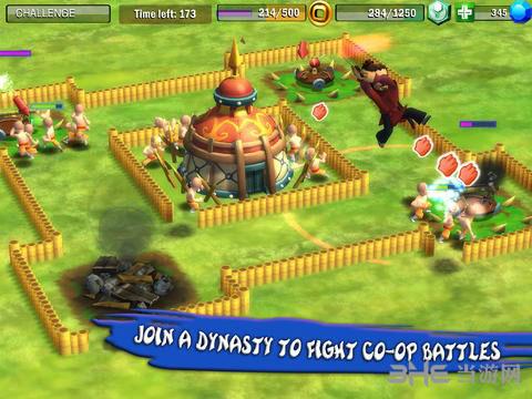 村庄保卫战电脑版截图3