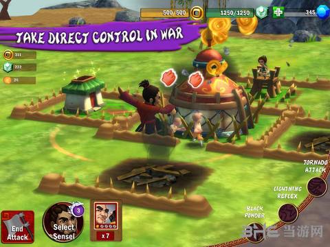 村庄保卫战电脑版截图2
