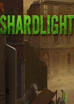 碎片之光(Shardlight)硬盘版