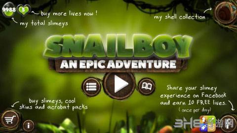 蜗牛男孩电脑版截图1