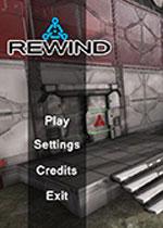 倒带(Rewind)破解版