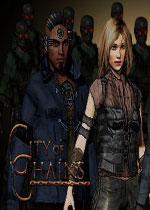 锁链之城(City of Chains)PC硬盘版
