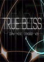 真正的幸福(True Bliss)PC硬盘版